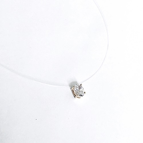P0314-AG - Stunning Oval Cut Float Pendant on Illusion wire